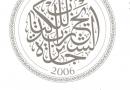 Einreichungsfrist beginnt: Sheikh Zayed Book Award 2022, einer der renommiertesten und höchstdotierten Literaturpreise der arabischen Welt